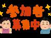 第4回2/24(土)八千代市福祉センター【初めてのアシュタンガヨガ】✤来年度第2回開催予定!!