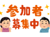 zoomオンラインレッスンスタート…4/18(土)~4/24(金)プログラム✤参加者募集中♪